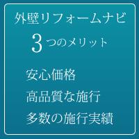 3_advantage